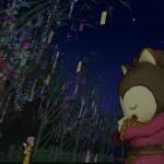 ナタフェスとは?七夕の隠しイベントでふわふわ入手!