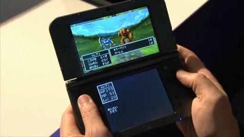 ドラクエ11 3DS版5