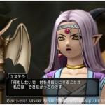 3.1前期 新マップ「炎の領界」と登場キャラクターの画像公開