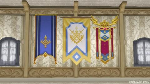 壁かけ家具・紋章旗系2