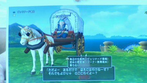 行商人の馬車
