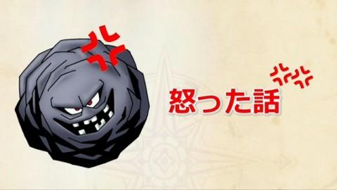 DQXTV 夏祭り2015 ドラのから騒ぎ!