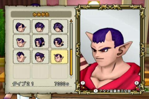 新髪型 オーガ・男性 タイプ21
