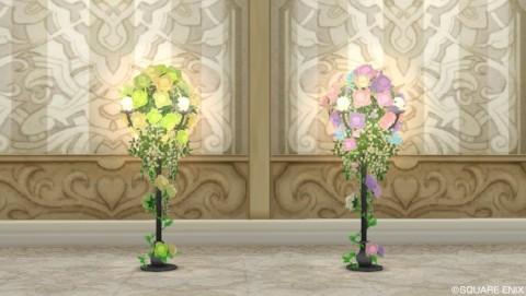 フラワーのランプ・緑、紫