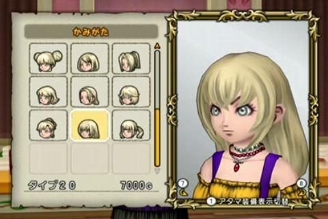 新髪型 人間・女性 タイプ20