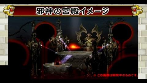 邪神の宮殿