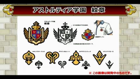 アストルティア学園 紋章