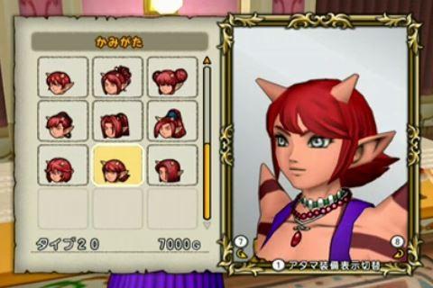 新髪型 オーガ・女性 タイプ20