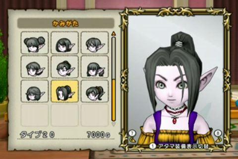 新髪型 エルフ・女性 タイプ20