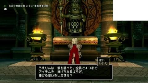 魔法の迷宮 一部システム変更