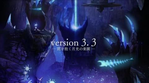 『ドラゴンクエストX』大型アップデート予告映像「version3.3始動」