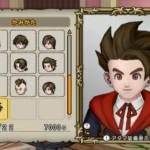 3.4前期 追加される新しい髪型の画像一覧