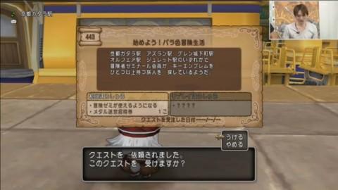 冒険者ゼミナール1