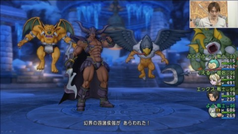 新魔法の迷宮ボス「幻界の四諸侯強」
