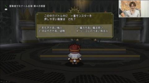 冒険者ゼミナール2