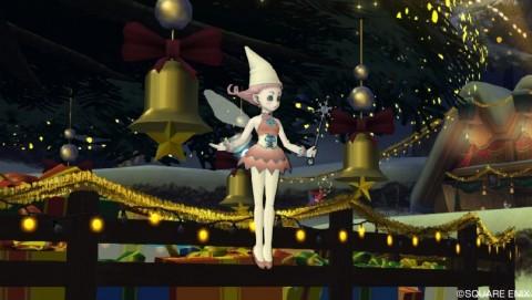 星の大樹広場 交換屋