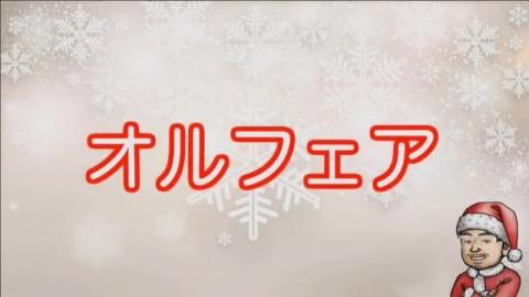 第6回ハッピーくじ 3等おたのしみ賞