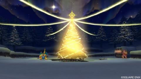 星の大樹広場