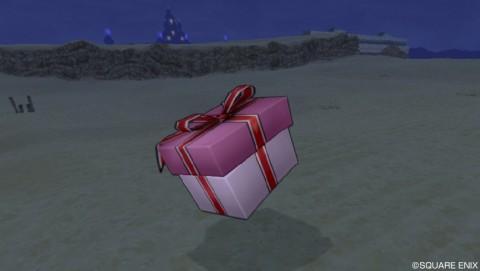 ゴブル砂漠東 巨大なモンスターの宝箱