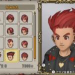 3.5前期 新しく追加される髪型の画像一覧