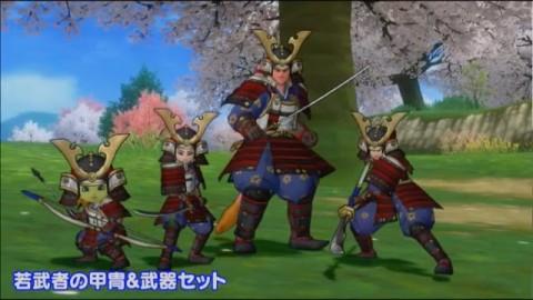 若武者の甲冑&武器セット