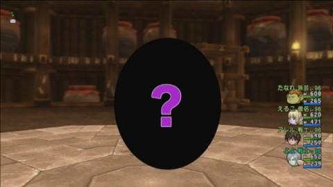 魔法の迷宮に新コインボス登場