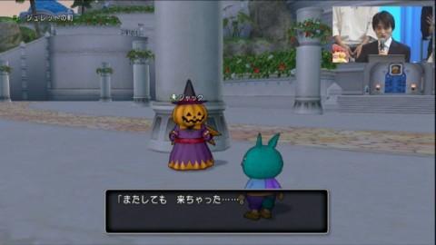 ハロウィンイベント「秋のマジカル★カーニバル!」