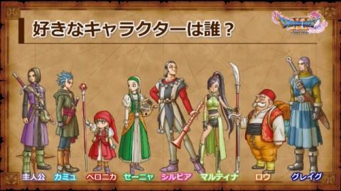 好きなキャラクターは誰?