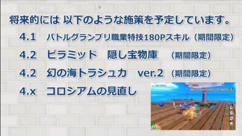 幻の海トラシュカ ver.2