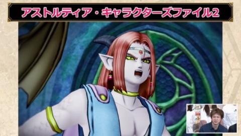アストルティア・キャラクターズファイル2