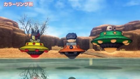 4人乗りUFOプリズム2
