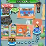 映画連動イベントマップ「エピソード1」
