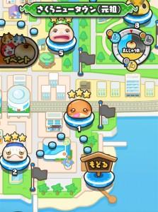 第5回イベントマップ「さくらニュータウン(元祖)」