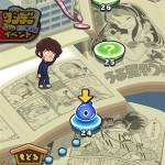 「極・少年サンデーコラボ」マップのステージ詳細