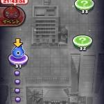 イベントマップ「極・赤鬼時間」