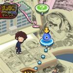 イベントマップ「少年サンデーコラボ」