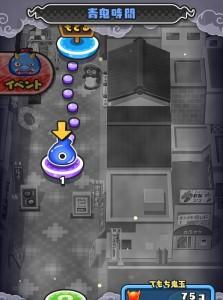 イベントマップ「青鬼時間」