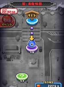 イベントマップ「超・赤鬼時間」