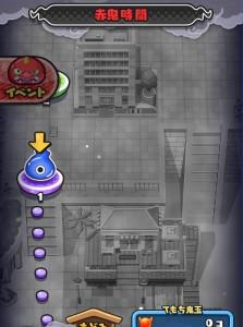 イベントマップ「赤鬼時間」