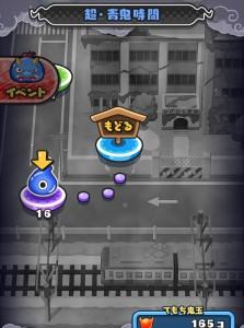 イベントマップ「超・青鬼時間」